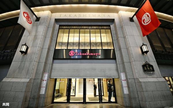 高島屋は行政の方針に従い、大阪店などで食料品売り場以外のフロアの営業再開へ準備を進める=共同