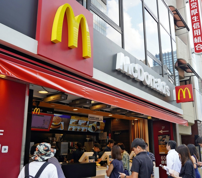 新型コロナ:マック、一部店舗で店内飲食を再開へ: 日本経済新聞