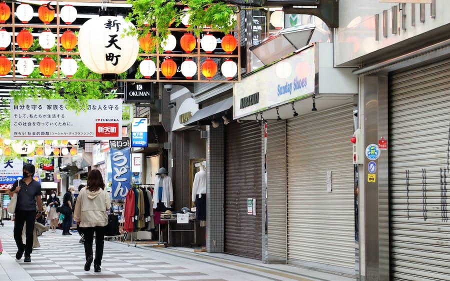 者 福岡 感染 市 コロナ
