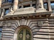 メキシコ銀行本店