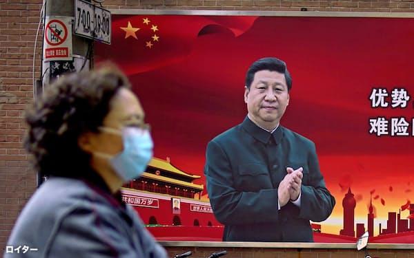 中国によるウイグル族弾圧への国際的な批判は高まっている=ロイター