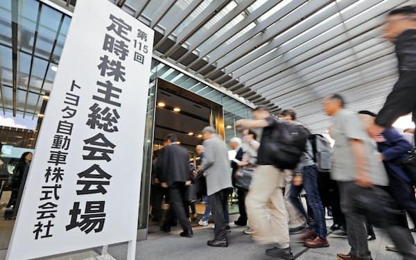 2019年のトヨタの株主総会には約5500人の株主が足を運んだ(愛知県豊田市の本社)