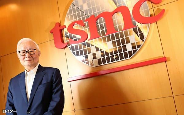 TSMC創業者の張忠謀(モリス・チャン)氏は米TIで25年間勤務した経験がある=ロイター