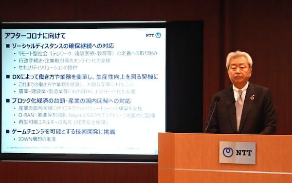 決算を説明するNTTの澤田純社長