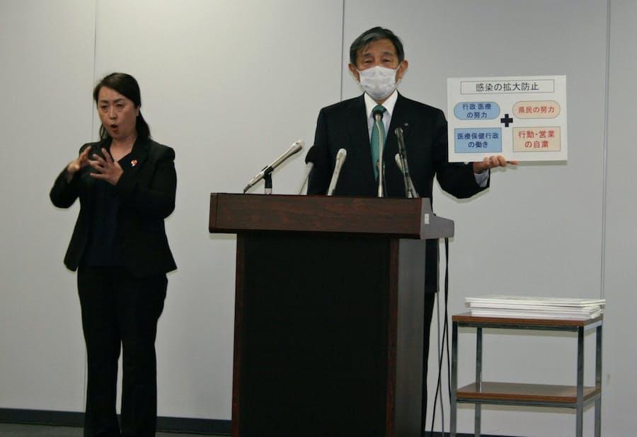 コロナ ウイルス 和歌山 県