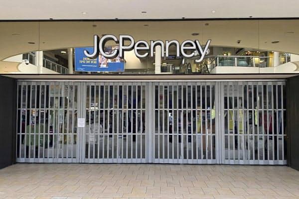 JCペニーは新型コロナの影響で全米の店舗を閉鎖していた=AP