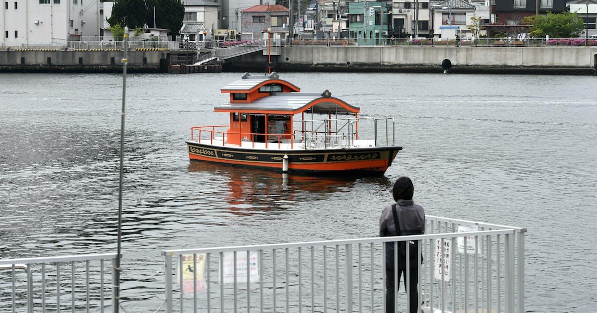 渡し船 浦賀 浦賀の渡し船 観光スポット 横須賀市観光情報サイト「ここはヨコスカ」