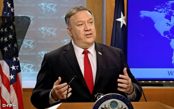 ポンペオ米国務長官には部下に私的な用事をさせていた疑いがあるとされる=ロイター