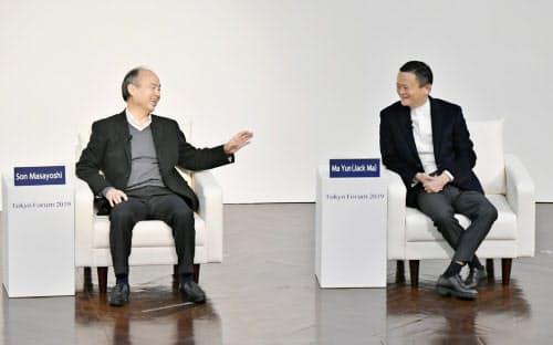 ジャック・マー氏(右)と孫氏は盟友関係にある(19年12月、東京都内)