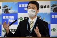 宮城県の村井知事は「需要が落ち込んでいるわけではない」と語った(18日、宮城県庁)