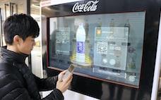 中国小売りテック、感染防止が主戦場 コロナ禍で変革
