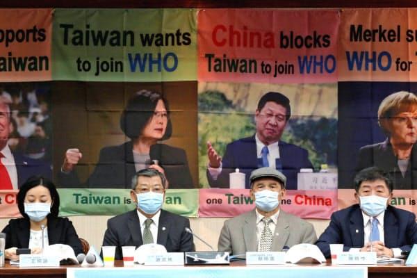 台湾はWHO総会への参加を訴えてきた=ロイター