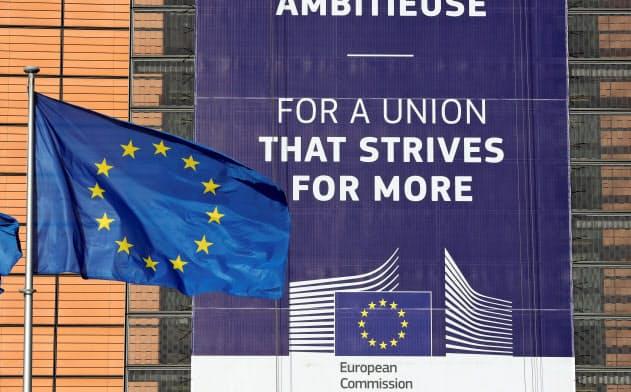 親欧州の議論は、権力に対して真実を語れず、大言壮語や人を恐怖に陥れようとするデマ、そしてアイデンティティー政治へ向かう傾向がある=ロイター