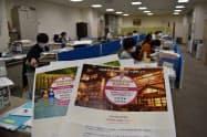 山形県観光物産協会は県の補正成立後1カ月で事業を開始(19日、山形市)