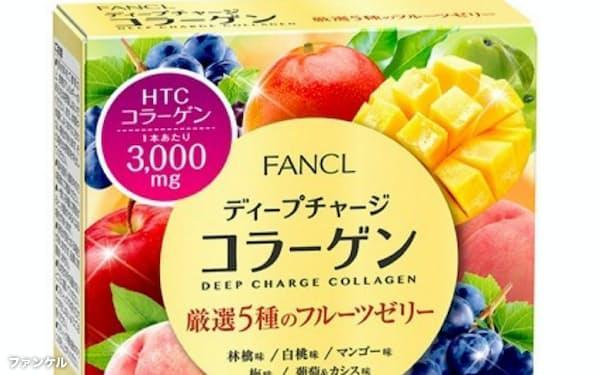 ファンケルが発売する「ディープチャージ コラーゲン厳選5種のフルーツゼリー」