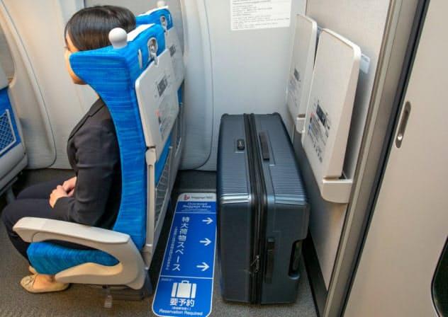 東海道新幹線で設けた特大荷物スペース付き座席=JR東海提供