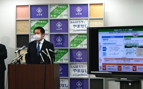 認証制度について説明する山梨県の長崎幸太郎知事(19日、甲府市内)
