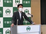医療機関などへの寄付制度創設を発表する千葉市の熊谷俊人市長
