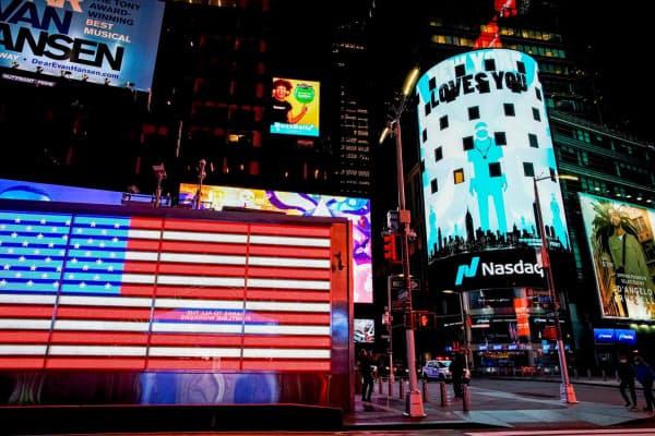 新ルール適用により中国企業が最も影響を受ける(写真はニューヨーク市内のナスダック取引所)=ロイター