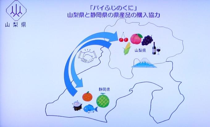 静岡 県 の コロナ