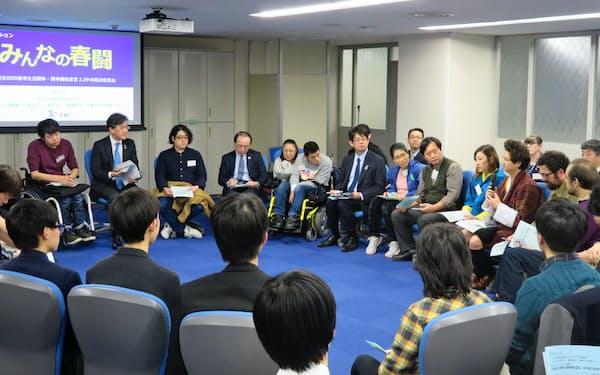 連合はギグワーカーや外国人など多様な働き手との連携を模索している(2月、東京・千代田)