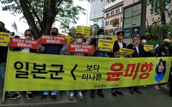 元慰安婦支援団体の尹美香前代表を巡る疑惑追及を求める保守団体(20日、ソウル)