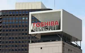 東芝は在宅勤務が難しい工場や技術者らの出社を抑制する