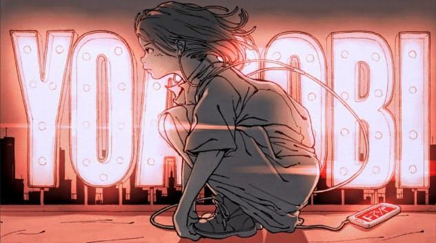 「YOASOBI」は小説と連動した音楽ユニットだ