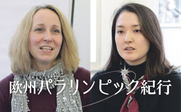 IPCでただ一人の日本人常勤職員である篠原果歩さん(右)と、同じくIPCで働くアニカ・ゼーンさん