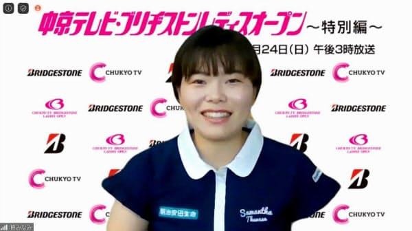 オンラインで取材に応じる女子ゴルフの勝みなみ(20日午後)=共同