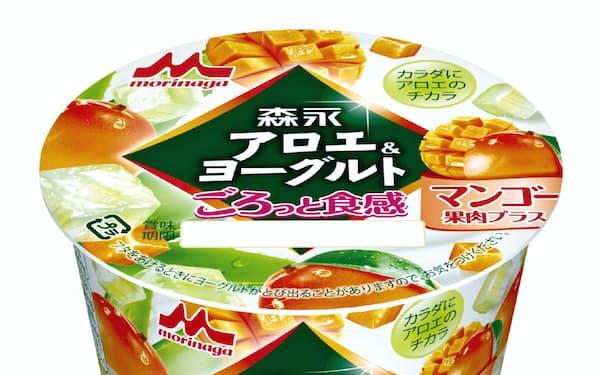 森永乳業が26日に発売する「森永アロエ&ヨーグルト マンゴー果肉プラス」
