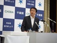 記者会見する森田知事(21日、千葉県庁)