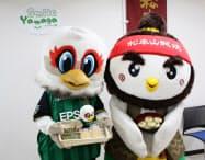 松本山雅のマスコットキャラクター(左)にちなんだ「ガン豆くん」を活用する