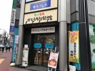香川県と愛媛県の共同アンテナショップ「せとうち旬彩館」(東京・新橋、昨年3月)