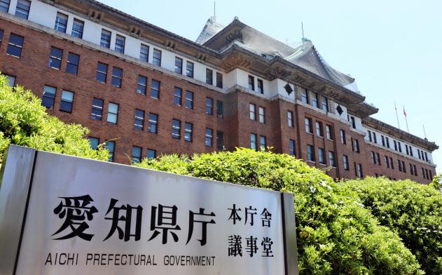 愛知県庁(名古屋市中区)