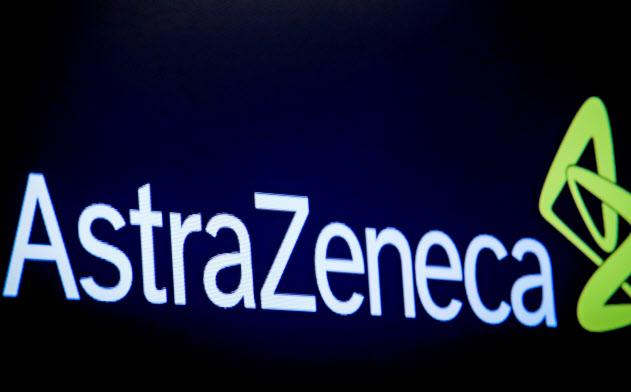 アストラゼネカはオックスフォード大学と新型コロナウイルス予防のワクチン開発で提携している=ロイター