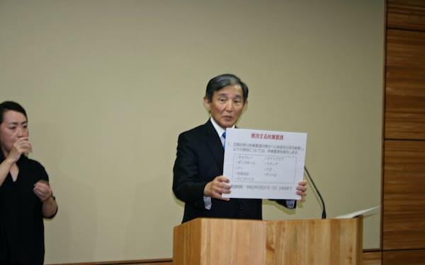 営業自粛要請の解除拡大を発表する和歌山県の仁坂吉伸知事(22日、和歌山市)