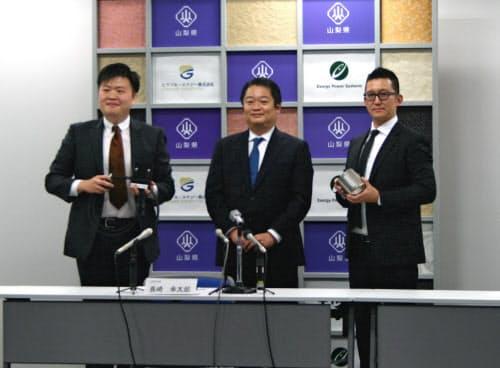 山梨県の長崎幸太郎知事(中)は東大発スタートアップへの出資を発表した(22日、甲府市内)