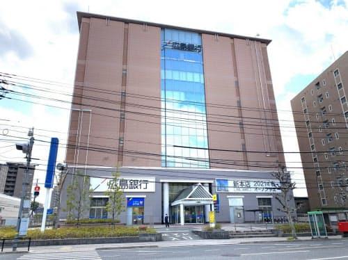 持ち株会社体制に移行する広島銀行(広島市内の仮本店)