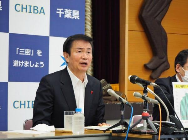 休業要請の緩和方針など説明する森田健作知事(22日、千葉県庁)