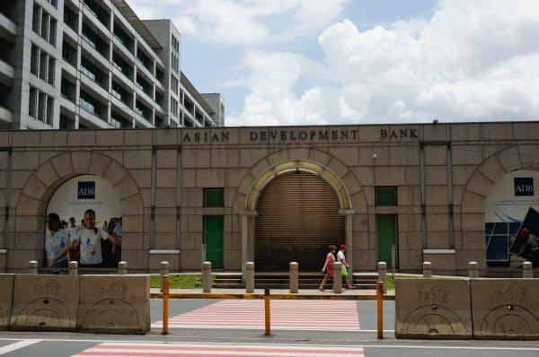 フィリピン・マニラにあるアジア開発銀行本部