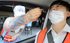 コロナ感染死、把握漏れも 「超過死亡」200人以上か