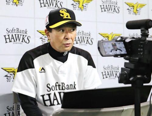 オンラインでの取材に応じるソフトバンクの森ヘッドコーチ(ペイペイドーム)=球団提供・共同