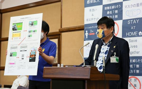 東山動植物園の再開を発表する河村市長(25日、名古屋市役所)