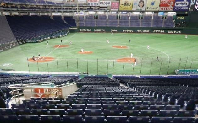 無観客で行われたプロ野球のオープン戦