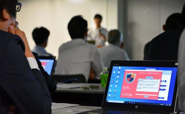 サイバー攻撃への対策は多くの企業にとって重要課題だ