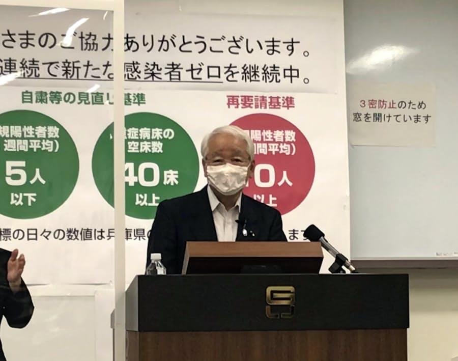 コロナ ウイルス 感染 者 兵庫 県