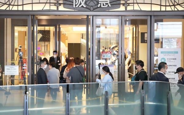 阪急うめだ本店は今週末から土日の営業を再開(21日、大阪市)
