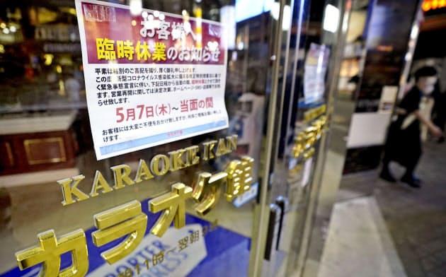 5都道県、休業要請を段階緩和 都内飲食店は夜10時まで