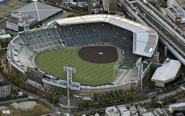甲子園大会はスポーツビジネスの成功モデル(兵庫県西宮市の甲子園球場)=共同